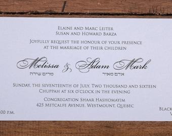 Pebble Wedding Invitations, Pebble Invitations, Pebble Wedding Invitation, Pebble Invitation, formal Invitation, black tie invitations