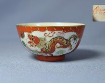 "Old Chinese porcelain phenix dragon bowl ""Cheung Fat Sang""  DSC_00668"