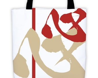 Kanji Kokoro Heart All-Over Tote 15x15