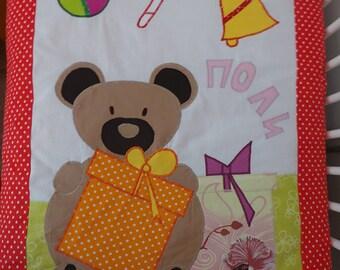teddy bear, baby blanket