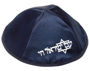Satin Printed Kippah Am Yisrael Chai The Jewish People Lives Symbol of Judaism Judaica Hebrew Print Ivrit Judaica