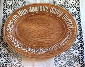 Vintage Give Us Our Daily Bread Plate, Multiproducts, Inc.