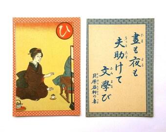 Vintage Japanese Game Card - Karuta - Women Cards - Japanese Card Kaibara Enken No Tsuma Wife of Confucianist Karuta Set 13 From 1937