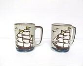 Vintage Coffee Mug, Clipper Ship, Sailing, Nautical