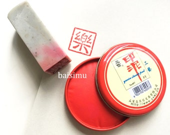 Ink pad in round metal box / chinese seal/ stone seal/ ink pad/ ink supplies/ scrapbooking supplies/ red ink paste/ chinese ink/ stamping