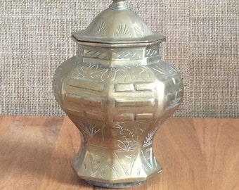 Petite Brass Lidded Urn--Etched Asian Brass Ginger Jar--Lidded Brass Ginger Jar