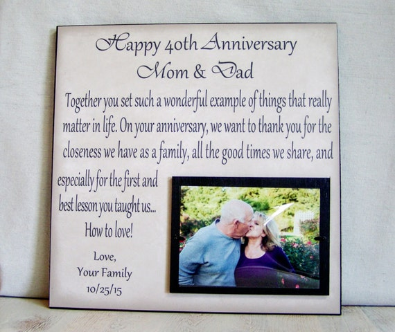 anniversary picture frame gift 40th anniversary 30th anniversary mom and dad anniversary