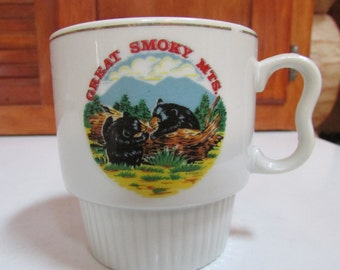 Great Smokey Mountains Coffee Cup