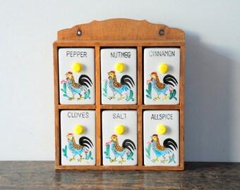 Vintage Ceramic and Wood Rooster Spice Rack, Japan