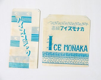 2pc 50s Japanese vintage Ice Cream Package