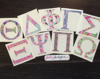 Lilly Pulitzer Inspired Individual Greek Letters - Sorority Decals - Greek Stickers - Sorority Stickers - Greek Letters - College Stickers