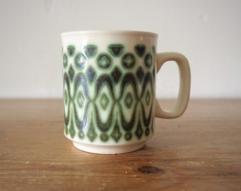 Vintage Mug - 70's Patterned Mug - Winchcombe Pottery