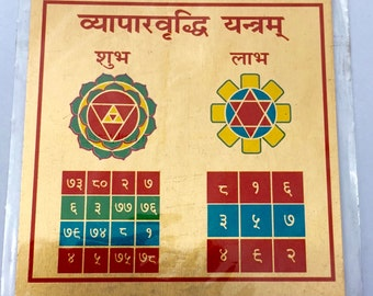 Ultimate Luck and Success Sri Energized Laxmi Ganesh Yantra - Business Career