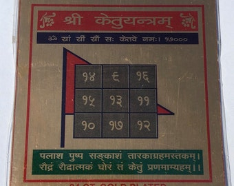 Ketu Yantra - Get the Most Out of Life - Change Circumstances - Energized