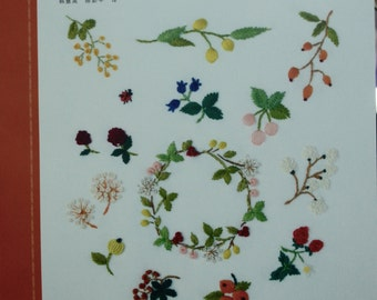 500 Easy and Cute Small Embroidery Patterns  Japanese Craft Book (In Chinese)