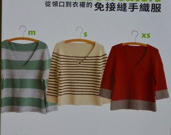 Top Down Sweaters - Japanese Craft Book (In Chinese)