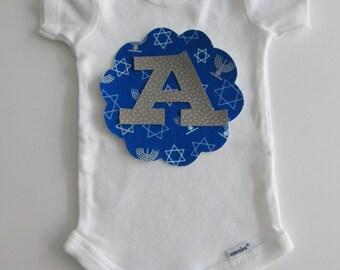 Hanukkah Kids Iron on Initial Monogram Applique - Hanukkah Craft DIY for Kids or Baby Tees or Decor