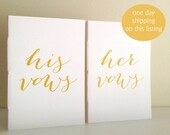 Rush Ship - Vow Book Set of 2 - Modern Calligraphy Laser Printed In Gold Ink - Wedding Vow Books