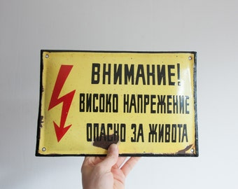 Metal Warning Sign, High Voltage Industrial Wall Decor Sign, Danger, Yellow Red Black