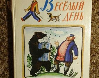 Mikhalkov. Spring day. Verses. 1984