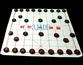 Natural Black Onyx Chinese Chess Set -B001019