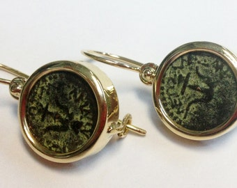 Ancient coin jewelry-Ancient coin earrings-Gold earrings-Widow's mite coin-14k yellow gold.