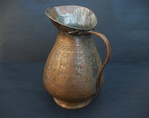 Antique 19th Century Tinned Copper Jug Pitcher Ewer Middle Eastern Ottoman Islamic Persian Qajar