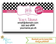 Perfectly Posh Business Card, Direct Sales Marketing, Independant Consultant, Directs Sales Business Card