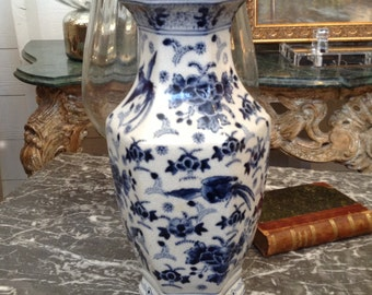 Vintage Large Blue and White Asian Porcelain Vase