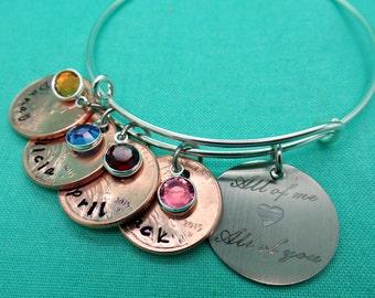 Custom All of me loves all of you Grandma Penny bracelet, Grandma Bracelet, Mommy bracelet, Hand stamped penny bracelet