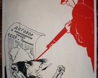 The first Russian WW2 period Soviet propaganda poster