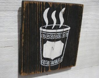 Greek kitchen sign | Etsy