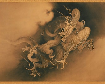 Kano Hogai: Two Dragons in the Clouds. Fine Art Print/Poster (0039)