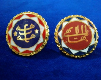 2 Baha'i badges pins made of fine metal for lasting use from Haifa