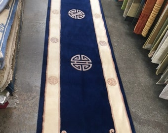 "Blue Shou Runner Rug 2'6""x12'"