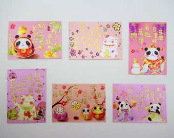 6 variety pack Panda, Daruma & maneki neko Chinese lucky money envelope - lucky cat Hong Bao packet - lunar new year - cute panda bears
