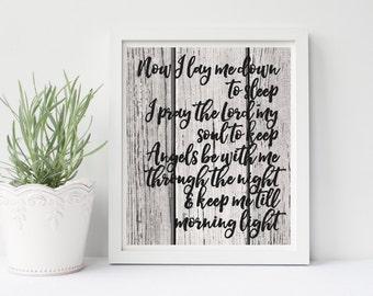 Instant Download Printable, Now I Lay Me Down To Sleep, Printable Art, Wall Art Prints, Christian, Nursery Print, Prayer Print, Wooden Print