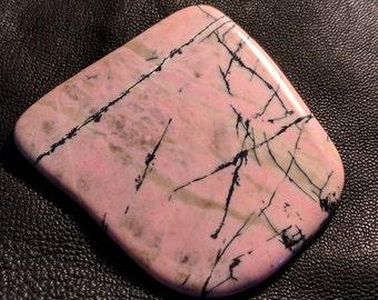 Rhodonite the stone of compassion.