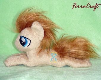 Doctor Whooves My Litlle Pony plush toy