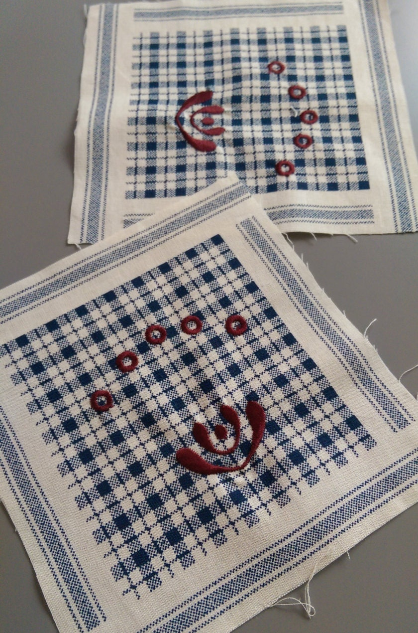 Machine embroidery squares embroidered quilt blocks