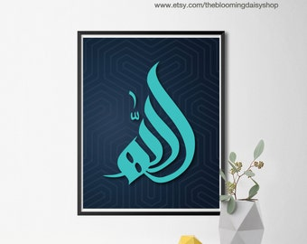Islamic Wall Art-Islamic Prints-Islamic art-Islamic Printables-Islamic gifts-Allah-Arabic Calligraphy-Islamic calligraphy-Muslim Prints-8x10