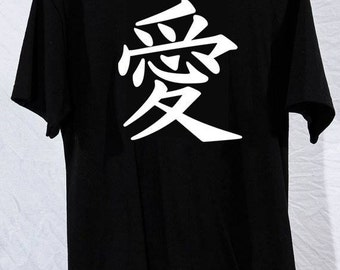 Men's Peace Love Sign Asian Sign T Shirt Tee Shirt Many Sizes Sm-XXXL