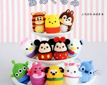 """Japanese How to make Amigurumi Recipe Book,""""Disney characters Knitted"""""""