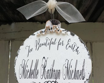 In Memory of Christmas Ornament | Personalized Christmas Ornament | Heaven Christmas Ornament | Too Beautiful for Earth | Sympathy Gift