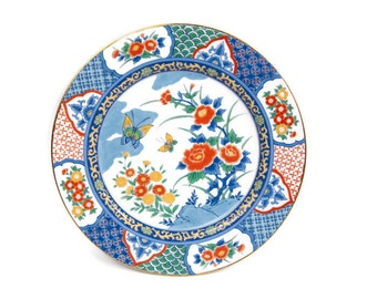 Vintage IMARI Plate Cobalt Blue Orange Floral Butterfly Design #0403 Global International