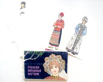 Traditional Russian Costume, Full set of 24 vintage postcards (1969), artist N. Vinogradova, folk dress illustration local people kokoshnik