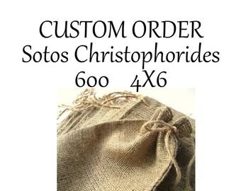 600 4X6 BURLAP BAGS