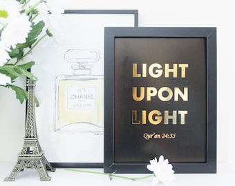Light Upon Light Islamic Gold Foil Print