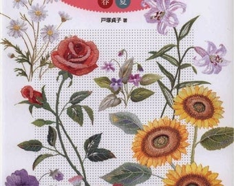 Embroidery Floral Motif Patterns ,  Embroidery Flower Patterns/Embroidery People Patterns/Japanese Embroidery eBook (EMB04)