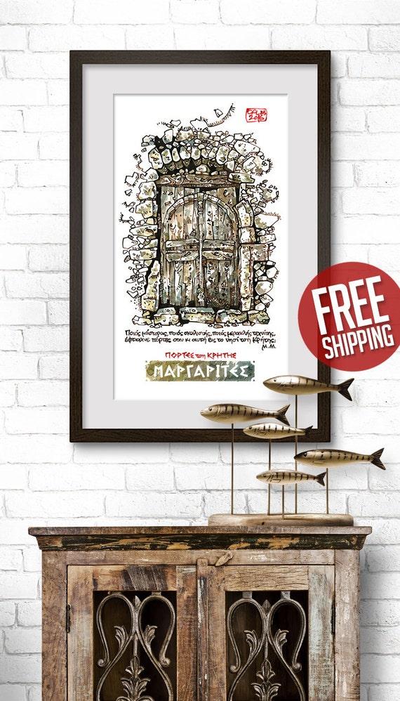 CRETAN DOOR #02, Old Village Door, Old House Painting, Ink & Watercolor, Giclée Print, Art Poster, Home Decor, FREE Worldwide Shipping!